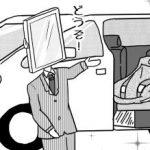 松山で人生を充実させるための家を買う  <br>㉙一条工務店・完成見学会
